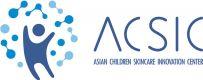 ACSIC-logo